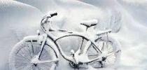 Подготовка велосипеда к зиме